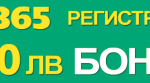 bet365-300x83