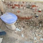 ремонт-баня